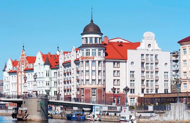 カリーニングラードまたはケーニヒスベルクの中央部にある漁村の建物