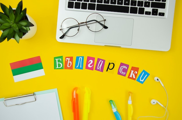 Bulgarian flag and lettering on yellow background