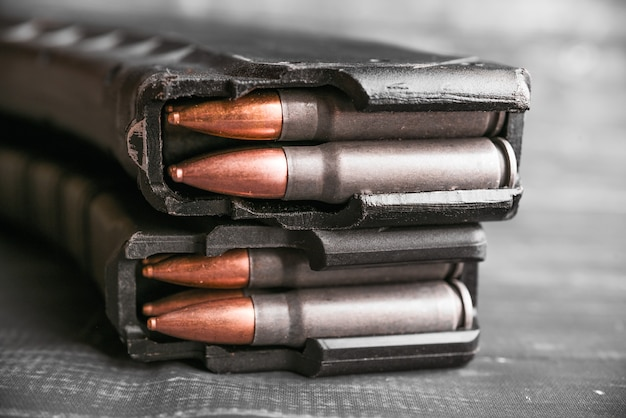 7.62mm口径の弾丸。