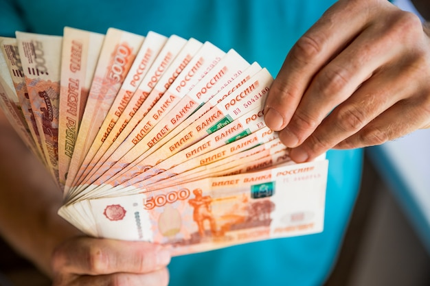 Bundles bills of five thousand russian rubles