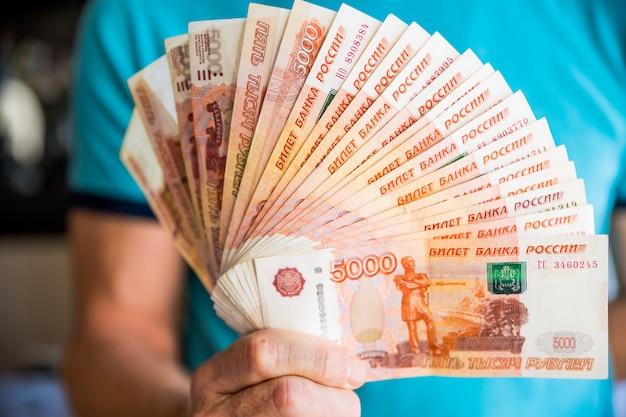 Пачки купюр по пять тысяч российских рублей