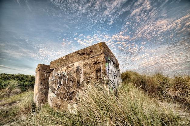 第二次世界大戦の燃料庫-大西洋の壁