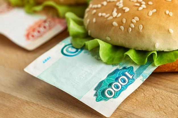 千ルーブルと五千ルーブルのハンバーガー