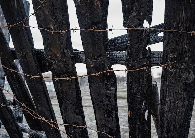 有刺鉄線で焦げた柵