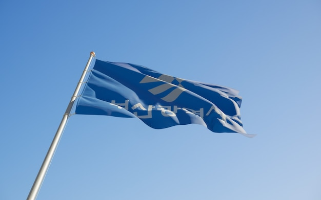 Пусан корея флаг низкий угол. 3d изображение