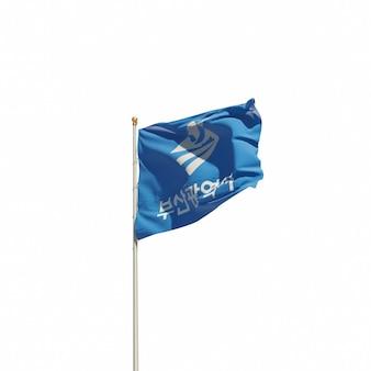 Пусан корея изолированный флаг на белом. 3d изображение
