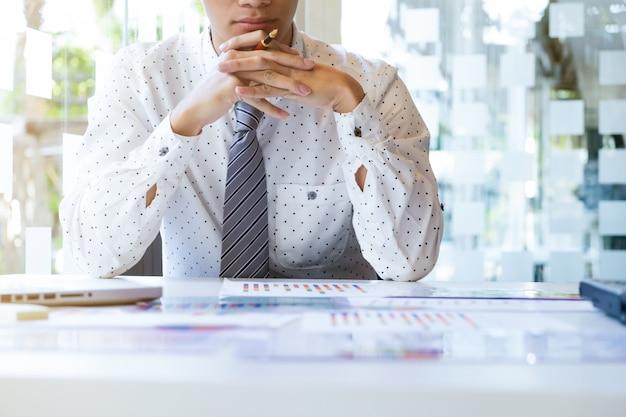 ビジネス分析概念の概念。
