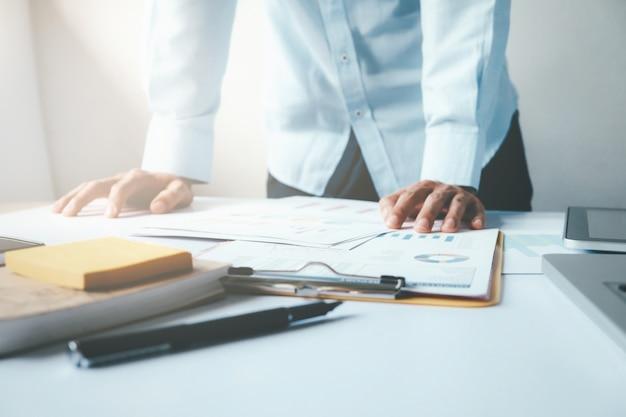 Планирование бизнес-анализа и концепция стратегии.