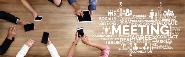 ビジネスコマースファイナンスとマーケティングの概念