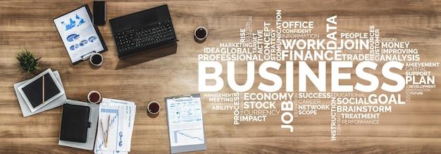 ビジネスコマースファイナンスとマーケティングのコンセプト。