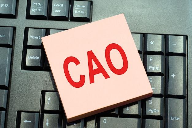 검은 키보드 배경에 스티커 메모 용지에 쓰여진 재무 등급 기록에 대한 비즈니스 개념.