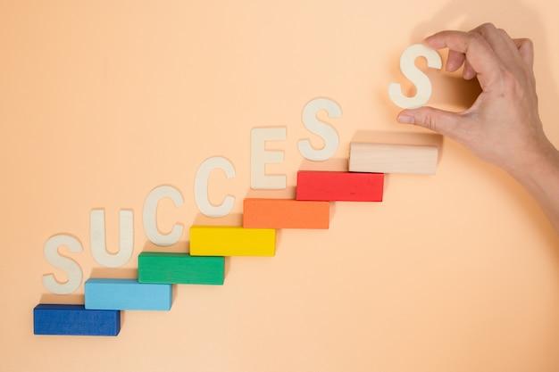 成長成功プロセスのビジネスコンセプト。