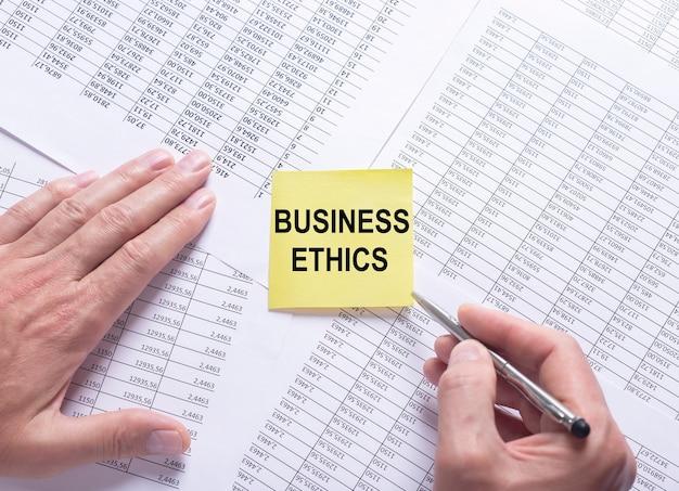 비즈니스 윤리 비문. 기업 전문 도덕 원칙의 개념.