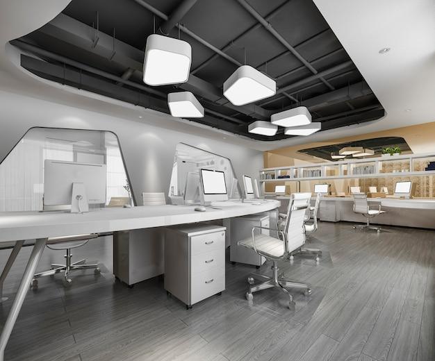 オフィスビルのビジネス会議と作業室