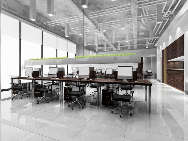 사무실 건물에 비즈니스 회의 및 작업실