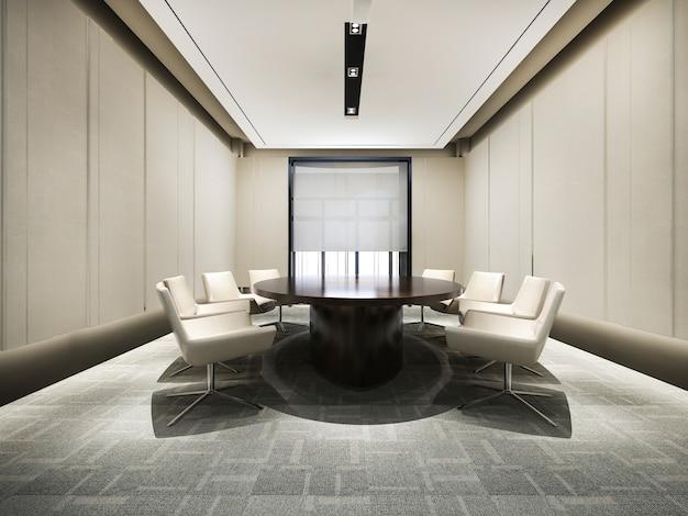 Конференц-зал в высотном офисном здании