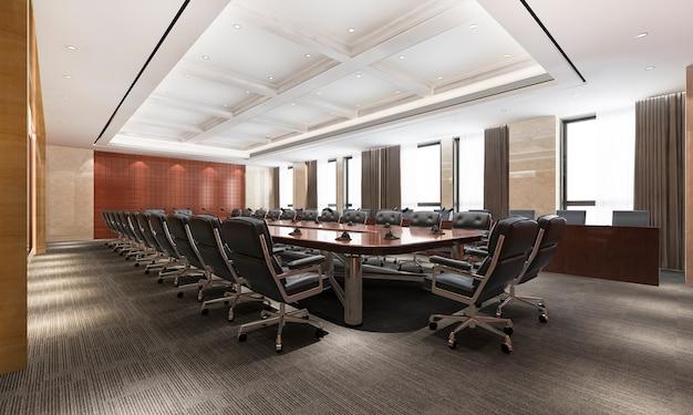 고층 사무실 건물에 비즈니스 회의실