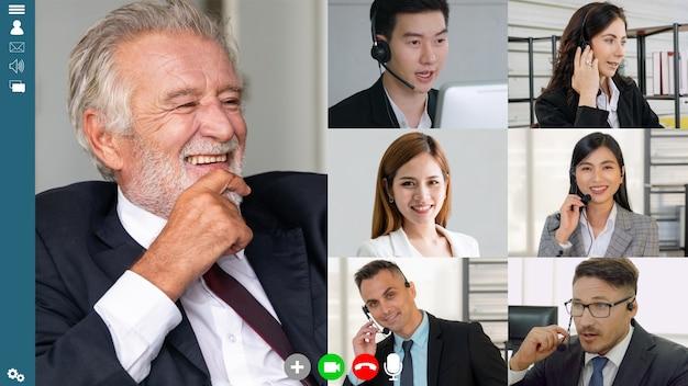 Встреча группы деловых людей в видеоконференции