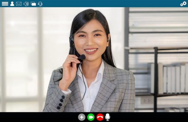 Деловые люди встречаются в приложении для видеоконференции на мониторе ноутбука