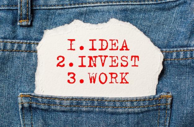 Бизнес-план на белой бумаге в кармане джинсов