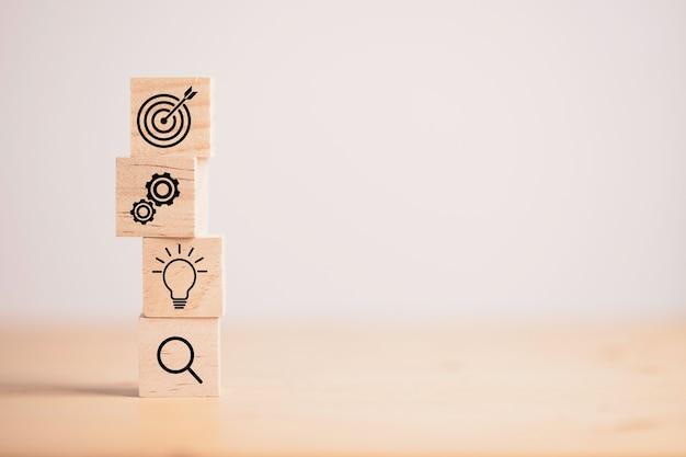 목표 달성 목표에 대한 사업 계획 전략 개념