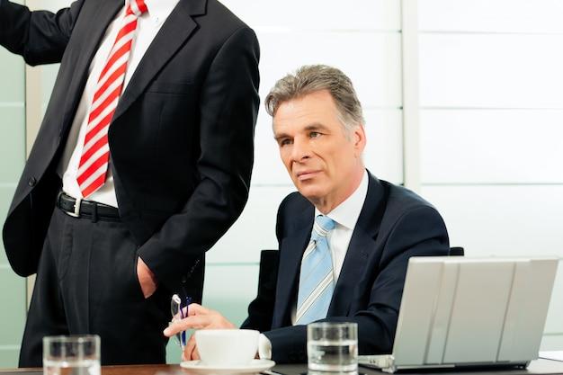 Бизнес - презентация в команде