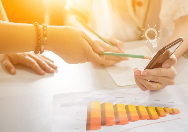 성취 목표를 위한 비즈니스 팀워크 회의 및 성공. 핀테크와 기술
