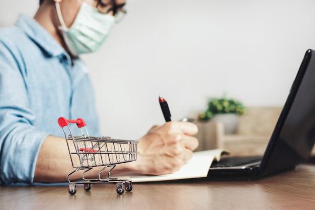 사업가 및 온라인 관리 마케팅