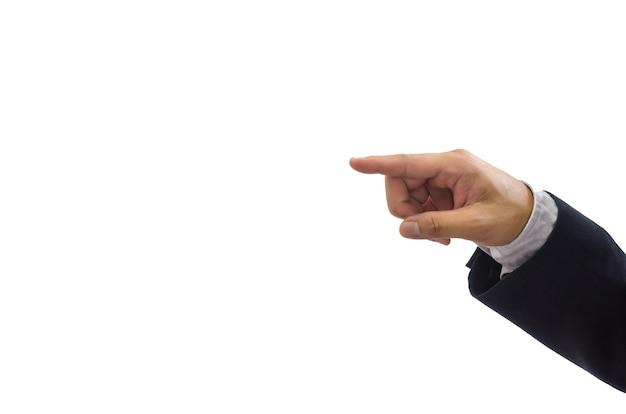 Рука бизнесмена на белом фоне.
