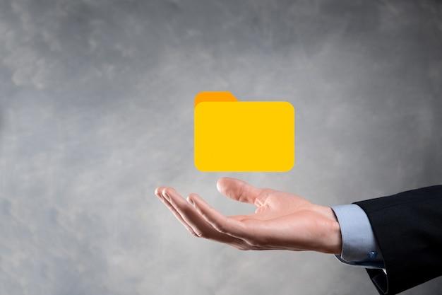 사업 보류 폴더 아이콘