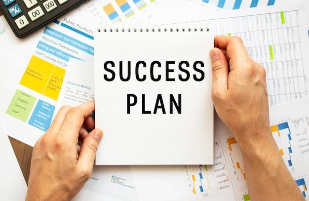 Блокнот удержания бизнесмена с текстом план успеха
