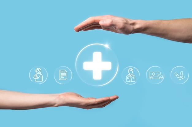 사업 개최 가상 플러스 의료 네트워크 연결 아이콘. covid-19 유행병은 사람들의 인식을 개발하고 의료에 대한 관심을 전파합니다. 의사, 문서, 의학, 구급차, 환자 아이콘.