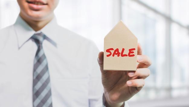 사업 지주 집 판매 모델-부동산 개념