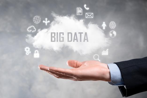 ビジネスマンは、碑文、単語ビッグデータを保持しています。