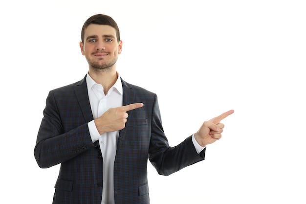 Бизнесмен в классическом костюме, изолированные на белом фоне, место для текста.