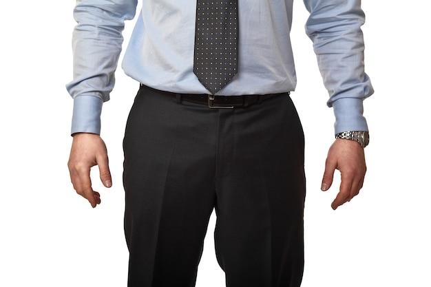 Бизнесмен, изолированные на белом
