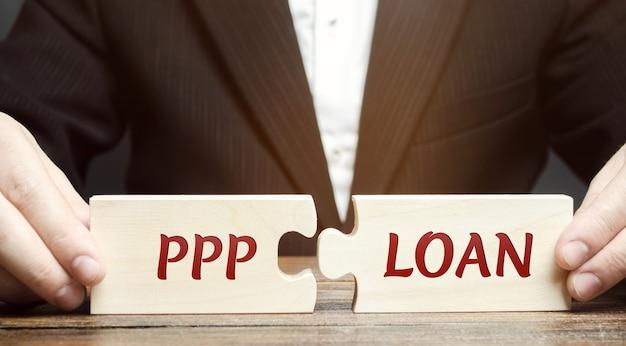 사업가 단어 ppp 대출 급여 보호 프로그램으로 퍼즐을 넣습니다.