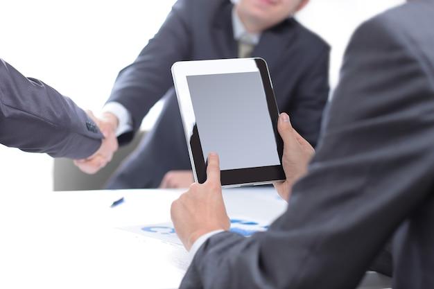 디지털 태블릿 사업