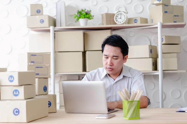화면 노트북을 찾고 사무실에 앉아 기업인 심각, 중소 기업