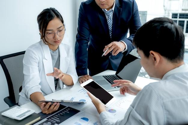 전략을 계획하는 사업가 및 사업가 팀 회의