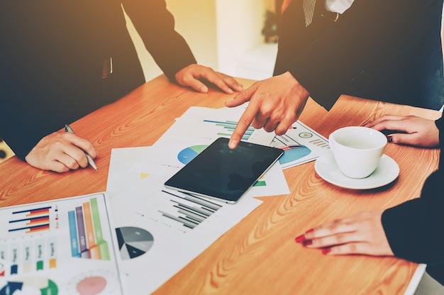 비즈니스 및 회의 및 업무 통일.