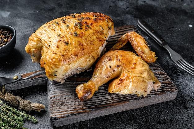 도살 구운 통닭
