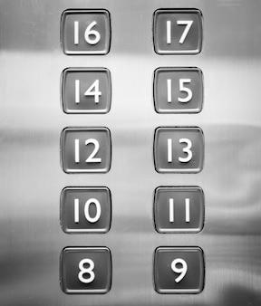 엘리베이터 버튼
