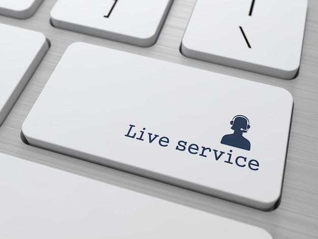 最新のコンピューターキーボード「ライブサービス」のボタン