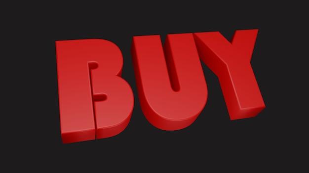 Buy 3d text images