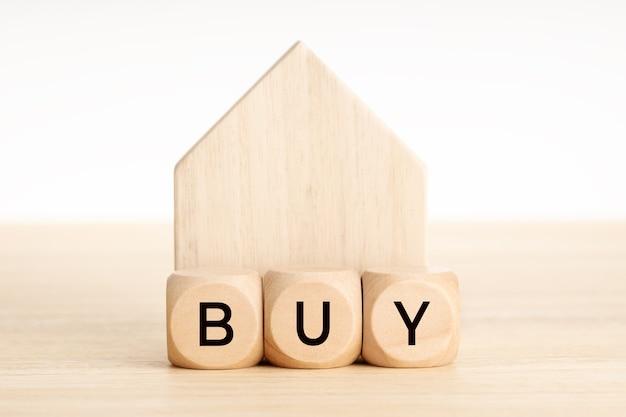 집 개념을 구입하십시오.