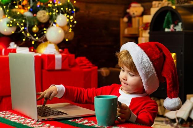 オンラインでクリスマスプレゼントを購入します。