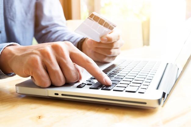 Купить ноутбук для ноутбука