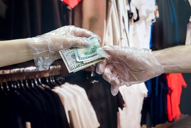 店で洋服を買うと、買い手は購入代金を払います