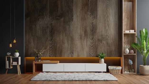 木製の壁の背景に装飾が施されたモダンなリビングルームのキャビネットテレビ、3dレンダリング